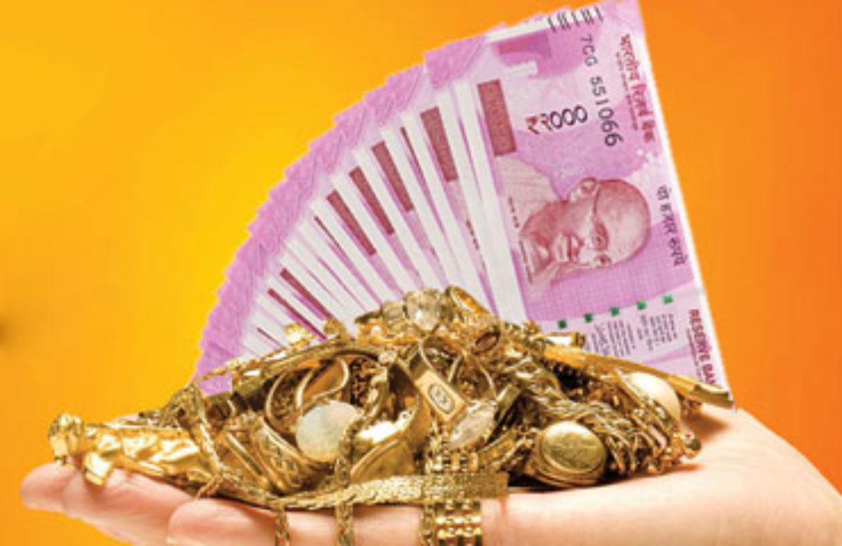 loan against gold in Noida